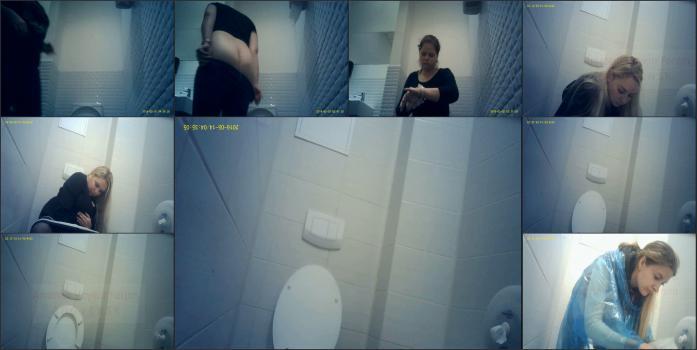 Amatori tyalet toilet in the mall-3