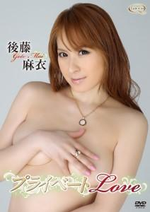 KIDM-984 Mai Goto / Private Love