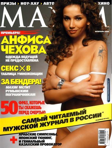 190593074_maxim_rus_02_2006.jpg