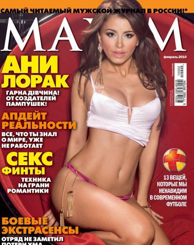 190593086_maxim_rus_02_95_2010.jpg