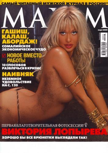 190593114_maxim_rus_03_84_2009.jpg