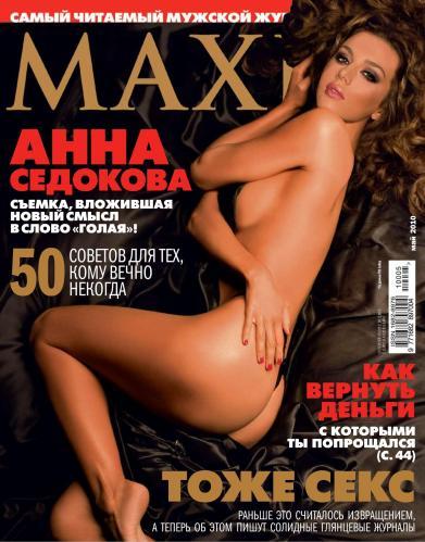 190593140_maxim_rus_05_98_2010.jpg
