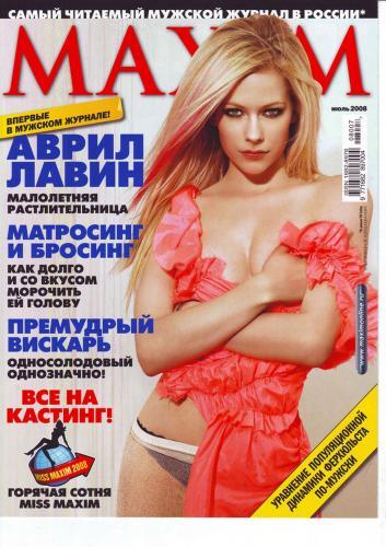 190593178_maxim_rus_07_76_2008.jpg