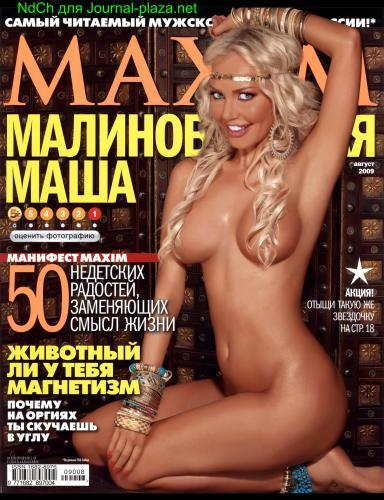 190593212_maxim_rus_08_2009_142_.jpg