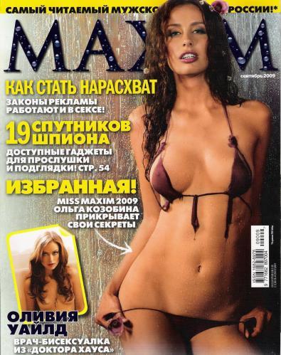 190593224_maxim_rus_09_2009.jpg