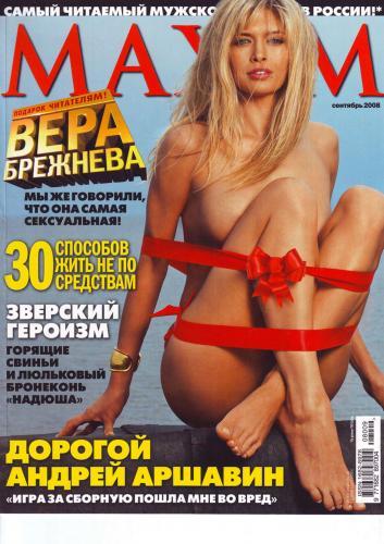 190593235_maxim_rus_09_78_2008.jpg
