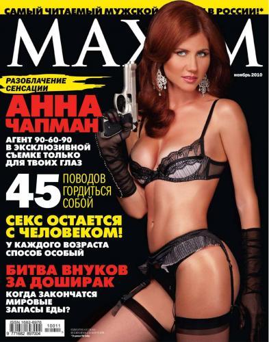 190593399_maxim_rus_11_104_2010.jpg