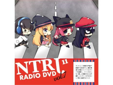 "[Le château de ""NTRじ""] NTRじ RADIO DVD Vol.7 ダウンロード版 [RJ296558]"