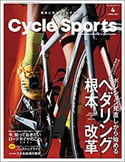 CYCLE SPORTS (サイクルスポーツ) 2021年04月号
