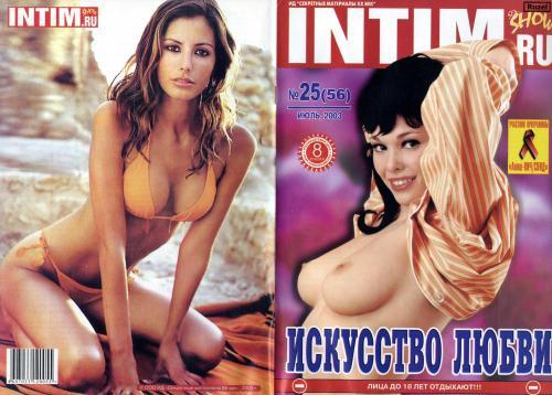 191159897_intim_-_2003_-_25.jpg