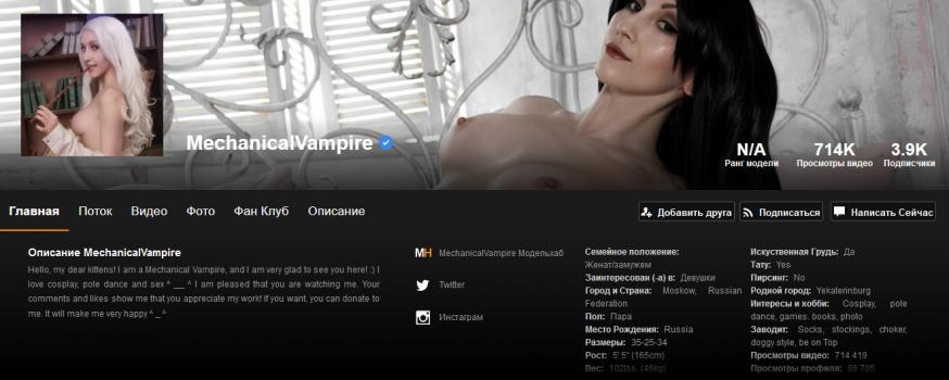 MechanicalVampire Pornhub - Amateur (Webcam Model) Image Cover