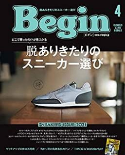 Begin (ビギン) 2021年04月号