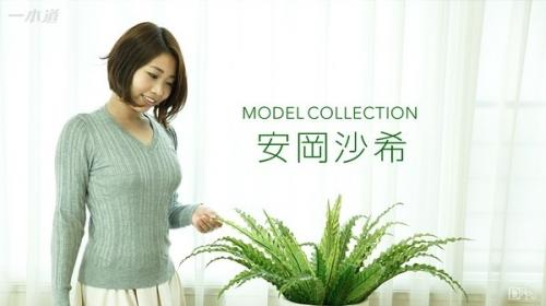[1Pondo-110516_421] 一本道 110516_421 モデルコレクション 安岡沙希