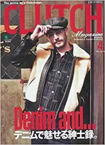 クラッチマガジン 2021年04月号 [CLUTCH Magazine vol 2021-04]