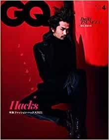 GQ JAPAN 2021年04月号