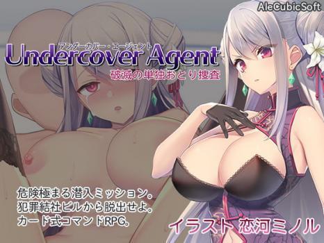 (同人ゲーム)  [210301][AleCubicSoft] UndercoverAgent 破滅の単独おとり捜査 [RJ316217]
