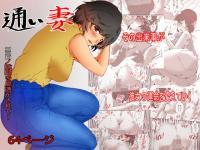 01_cover.jpg