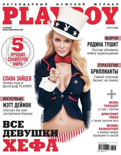 189156196_playboy_02_2013_rus.jpg