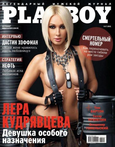 189156232_playboy_05_2012_ru.jpg