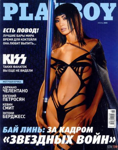 189156294_playboy_06_2005_ru.jpg