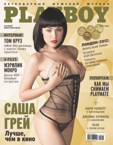189156550_playboy_08_2012_ru.jpg