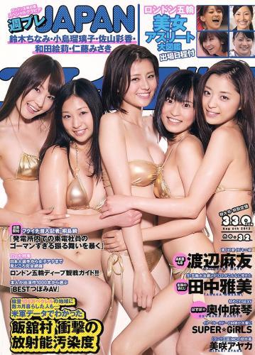 189167265_weekly_playboy_japan_n32_2012.jpg