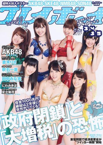 189167283_weekly_playboy_japan_n34_35_2011.jpg