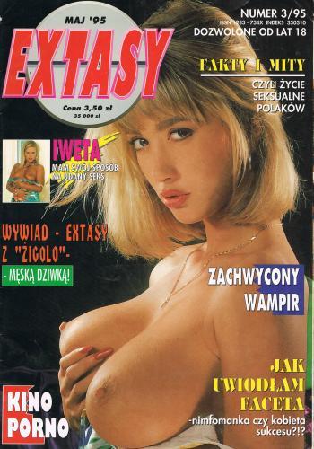 189662634_extasy_1995_03.jpg