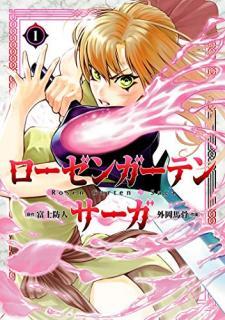 Rozen Gaten Saga (ローゼンガーテン・サーガ) 01